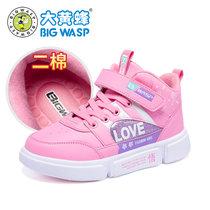 大?#21697;?#31461;鞋 儿童棉鞋冬季鞋子女孩加绒平底鞋2018新款运动鞋3-9岁(31码/20.0cm内长 粉红色(二棉))