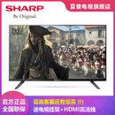 夏普(SHARP) 2T-C32ACSA 32英寸 安卓智能网络液晶高清平板电视 32B4HA(黑色 32英寸)