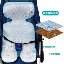 婴儿推车雨罩 脚套 棉垫等儿童专用推车通用雨罩 脚?#35013;?#20840;环保材质配件(冰丝凉席)