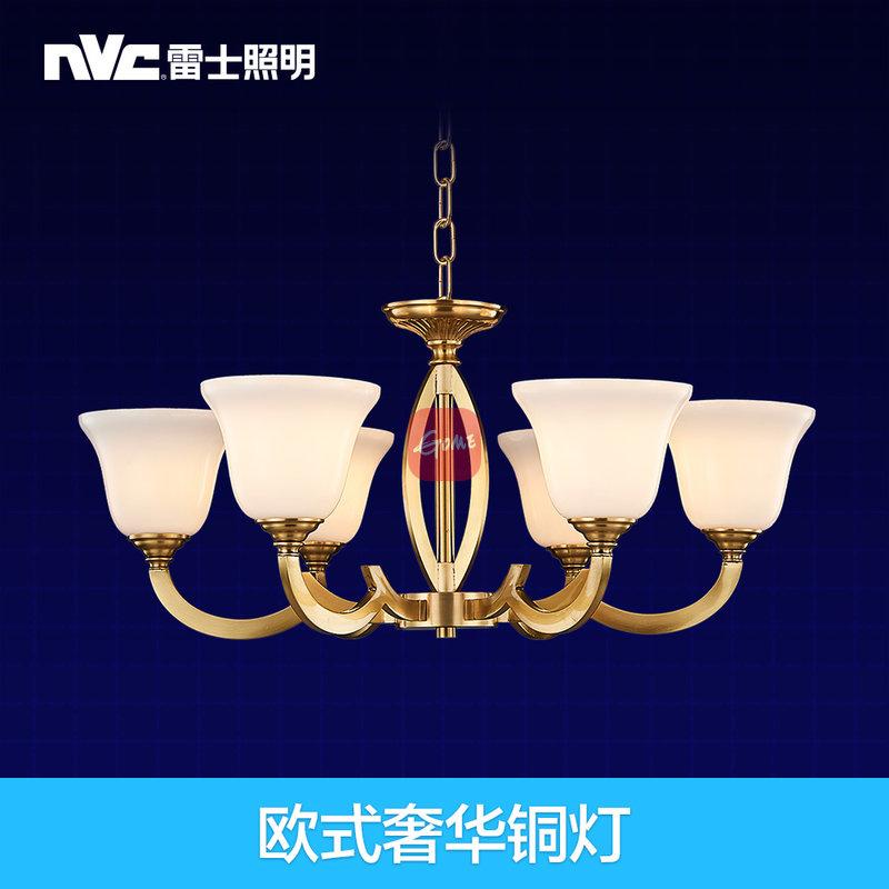 雷士照明 欧式奢华客厅灯吊灯 现代简约卧室灯 全铜创意复古设计灯具
