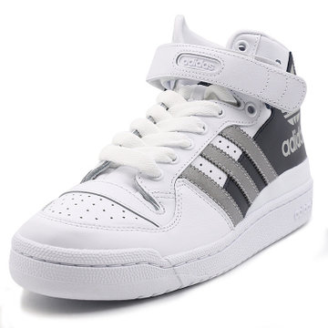 save off 99c66 2e4ec ... coupon code for adidas forum mid rs xl spc by3700by3700 39 6b69c 004b8