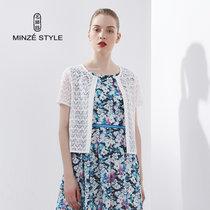 名师路2017夏季新款百搭薄上衣短袖外套女修身?#23376;?#38597;镂空蕾丝开衫(白色 M)
