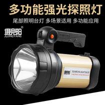 俱竞阳JY-6631强光LED探照灯30W大功率锂电池USB充电尾部带LED灯多功能户外照明手提式电筒