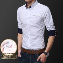 卡郎琪 男士春季新款加绒加厚保暖长袖衬衫 男青年纯色韩版修身大码春季薄款寸衫商务休闲衬衣男QCCA425-1306(白色加绒 L)
