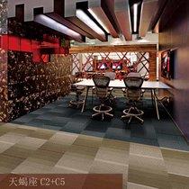 办公室地毯拼接方块客厅卧?#34915;?#38138;写字楼会议室台球酒店工程地毯(天蝎座C-02+05)