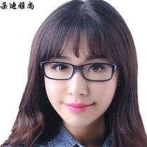 防辐射眼镜女平光镜潮防蓝光男防近视平面眼镜女电脑护目镜(黑蓝 均码)