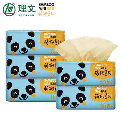 理文(Lee&Man)萌物原生竹浆本色软抽纸巾 3层 100抽(便携装 5包装)