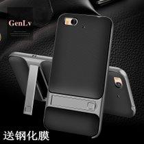 小米5S手机壳小米5S手机套小米5S保护壳小米5S保护套小米5S全包金属硅胶壳自带支架(太空灰 小米5S)