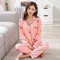 霓美舒 睡衣女春秋长袖两件套装薄款韩版开衫甜美可爱可外穿家居服套装(XX 315#英文草莓 XXL码)