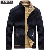 Jeep吉普男裝夾克雙面純棉夾克男裝立領外套內外可穿秋冬男款休閑款上衣舒適百搭外套(F34-ZGQ037藍色 XL)