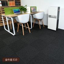 加密商用方块工程拼装地毯办公地毯办公楼写字商务楼桌球台球地毯(金牛座E10)