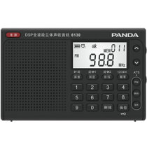 熊猫(PANDA) 6130 收音机 高灵敏度收音 DSP全波段数码收音机 黑色