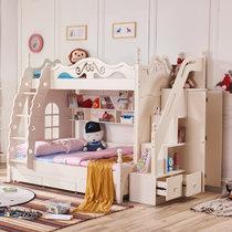A家 兒童床 女孩公主高低床雙層床成人多功能上下床韓式田園家具白色字母床(兒童床+梯柜+床底抽 1.5米床)