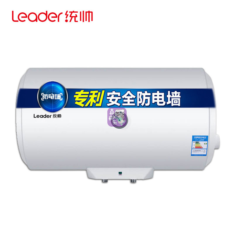 海尔统帅(leader)40升电热水器 les40h-lc2