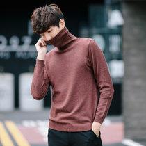 森雷司高领毛衣男韩版修身型针织衫2018新款秋冬潮流纯色套头男上衣(咖啡色 5XL)