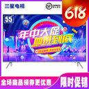 三星电视 QA55Q6FAMJXXZ 55英寸超高清光质量子点QLED超薄 3无边框55Q6F平面客厅电视