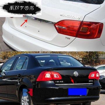 全新宝来 速腾帕萨特大众朗逸 后备箱亮条尾门装饰条汽车身贴改装(新