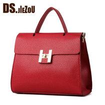 DS.JIEZOU女包手提包单肩包斜跨包时尚商务女士包小包聚会休闲包9385(酒红色)