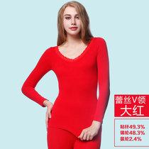 浪莎女士保暖內衣套裝薄款打底衫修身基礎美體內衣套裝秋衣秋褲(紅色 均碼)