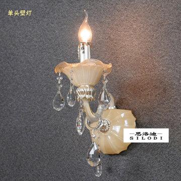 【bd242吊灯】美式床头单头壁灯白色 欧式田园风卧室