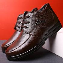 米斯康 男士棉鞋冬季加绒保暖牛皮男鞋商务休闲高帮鞋子皮鞋男棉鞋365