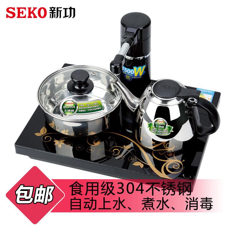 电水壶/电茶炉seko新功 k503 自动上水电磁炉 烧水壶 不锈钢泡茶炉 功