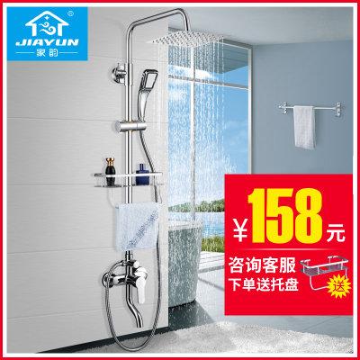jiayun 家韵 经典方形三档淋浴花洒套装 158元包邮