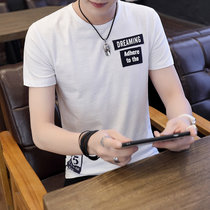 冲锋道 男士大码短袖t恤夏季韩版潮流圆领半袖T恤上衣 男青年舒适青年图案修身体恤男上衣(MD-715白色 4XL)