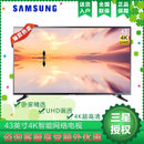 Samsung/三星 UA43NU6000JXXZ 43英寸4K智能网络液晶平板电视机(灰色 43英寸)