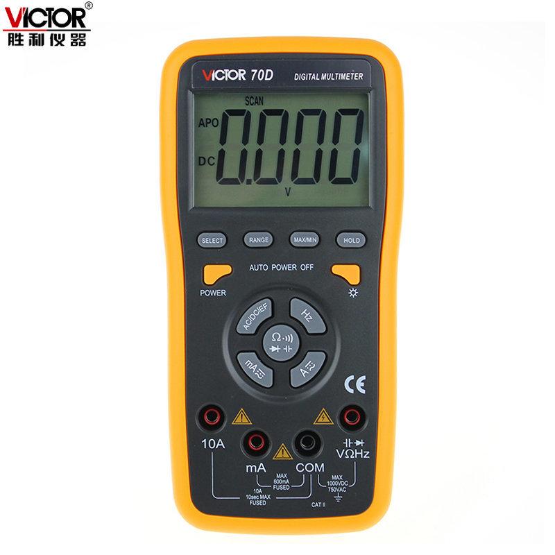 【仪器仪表图片】胜利仪器(victor) 数字万用表vc70d