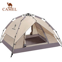 Camel/骆驼户外帐篷 自动帐篷3-4人双层帐遮阳防风防水帐篷 A7S3H8109(卡其)