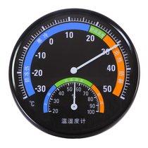 雨花泽 大表盘室内外温湿度计数显温度计/湿度计 色彩区分提醒免电池YHZ-90280
