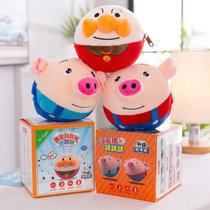 爱迷糊毛绒玩具可爱儿童电动海草猪跳跳球 可充电唱歌录音创意网红玩具 抖音同款(红色海草猪 均码)