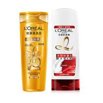 欧莱雅洗发2件套(精油润养洗发露400ml+多效修复润发乳400ml)