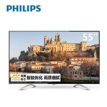 飞利浦55英寸4K智能电视