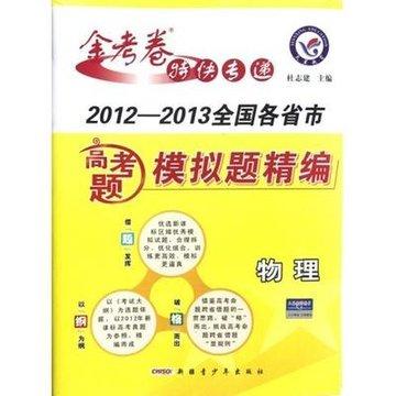 电工技术(电工学Ⅰ电子电气基础课程规划教材)
