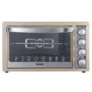 格兰仕(Galanz)电烤箱KG1530X-H7G 30升家用电烤箱 红