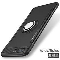 蘋果iPhone8/X/7/6S手機殼 iphonex 6splus 7/8plus手機殼手機套保護殼指環支架車載保護套(黑色 iPhone8Plus)