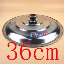 爱舒贝不锈钢大锅盖 炒锅平底锅盖家用老式铁锅盖子 缸盖顶盖加厚大S(36厘米 36)