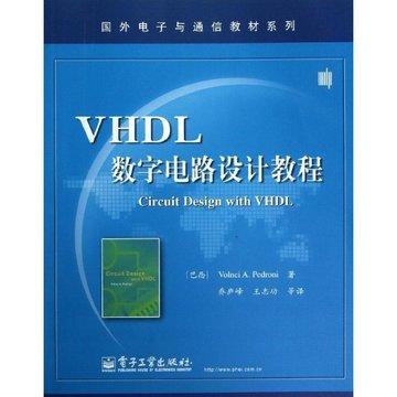 vh数字电路设计教程/国外电子与通信教材系列