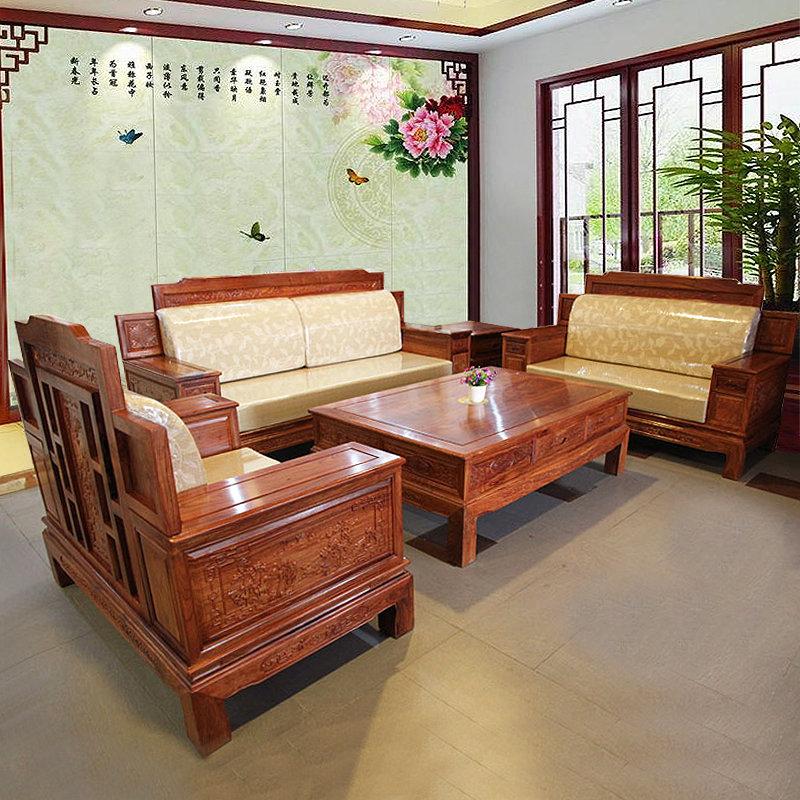 红木家具红木沙发五件套博古实木软体客厅组合刺猬紫檀木(其他 123五