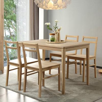 A家家具 Y209-120 餐桌椅组合 一桌四椅 999元包邮(满减)