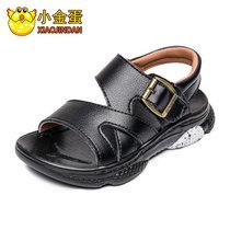 小金蛋童鞋儿童凉鞋2019夏季新款韩版男中大童沙滩鞋软底宝宝鞋子(21码 黑色)
