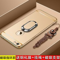 iPhone6plus保护壳 苹果 6SPLUS手机套 保护壳套个性创意支架磨砂防摔硬壳?#20449;?#27454; 送钢化膜+挂绳+磁吸指环(图4)