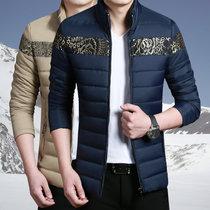 年末大促销 包邮 加厚保暖男士棉袄韩版修身冬装外套 棉衣男(蓝色)