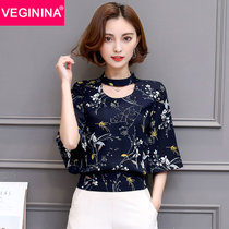 VEGININA 韩版显瘦女士短袖上衣碎花雪纺衫 9450(图片色 XXL)