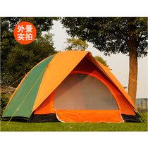 凹凸 户外野营帐篷 四人双门双层帐篷 防水旅游露营帐篷 SY005-2(橙绿拼色)