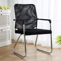 匠林家私 电脑椅网布职员椅(黑色 默认)