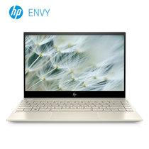 惠普(HP)薄锐ENVY 13-aq0005TX/6TX 13.3英寸超轻薄笔记本电脑 背光键盘 指纹识别 72%NTS(金色【13-aq0006TX】 i5-8265U 8G 256GSSD MX250 2G独显 FHD防眩光屏)