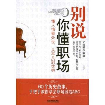 动物学实验教程(高等农林院校基础生物学系列实验教材)
